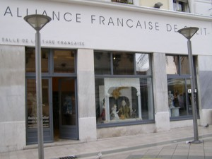 Alliance francaise Split